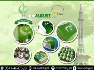 14 august cake deal
