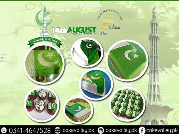 14 august cake deal lahore pakistan