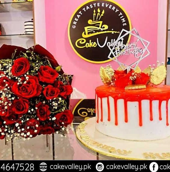 send cake and flowers to lahore